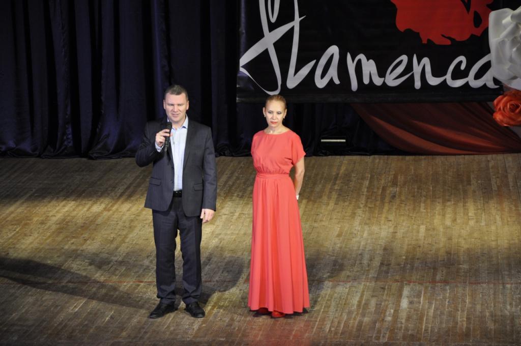 Фестиваль фламенко «Tierra flamenca»