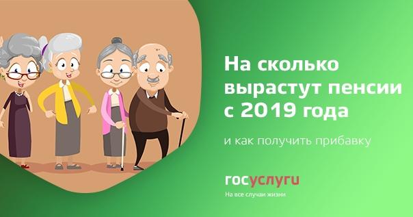 пенсии.png